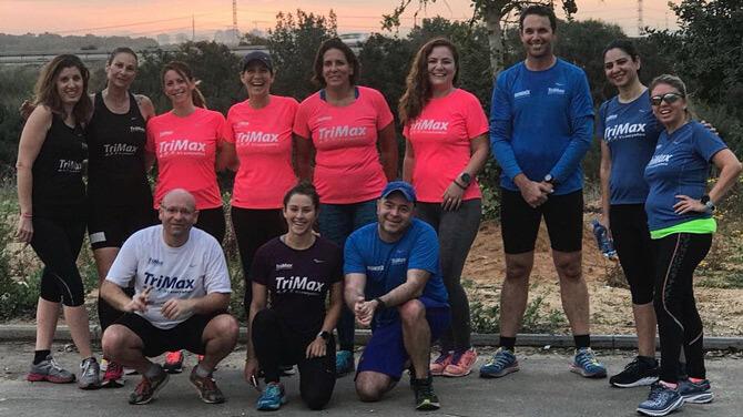 קבוצת ריצה בקיסריה